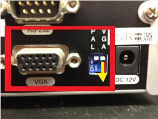 VGA差し込み確認