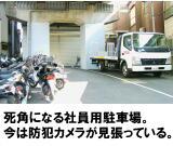 suzuki5