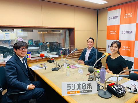 PSDがラジオ日本「埼玉 彩響のおもてなし」に出演しました!